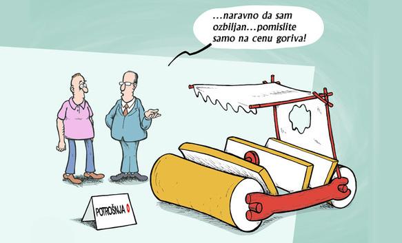 cene goriva u srbiji