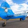 AVIAT – CNG koncept kod jednomotornih aviona
